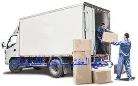 (خطوات نقل عفش جدة ( وضع العفش فى شاحنات افضل شركات نقل العفش بجدة