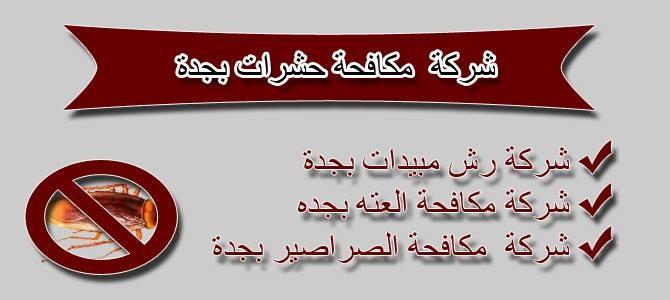 www.mohajreen-jeeda.com
